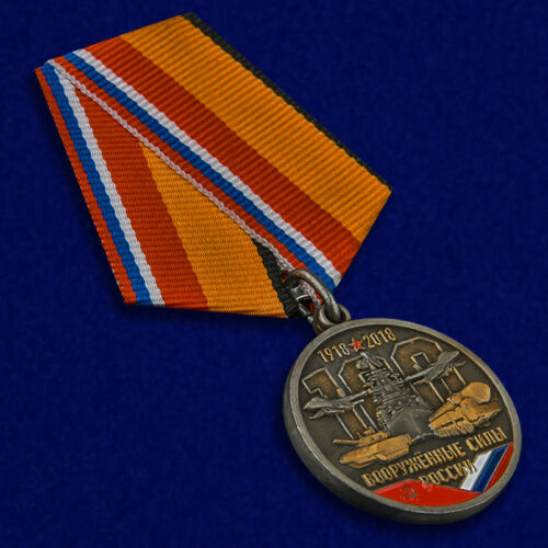 sale 2018 RUSSIA AWARD ORDER 100 YEARS OF ARMED FORCES OF RUSSIA 1918-2018