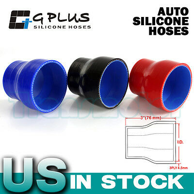 "2 1/2"" to 3"" 63mm - 76mm Straight Reducer Silicone Turbo Hose Coupler RED"