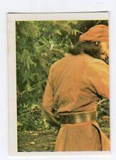 figurina - SANDOKAN ALLA RISCOSSA BOY 1976 - numero 36