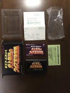 """Игра мягкая Famicom """"тест короля Play-Off из gimia-перерыв лучший когда-либо"""" из Японии ④"""