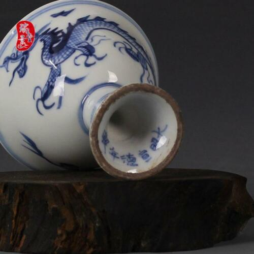 China old antique Porcelain MING XUANDE BLUE /& WHITE dragon High foot cup