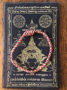 Pulsera-Thai-Sagrado-Multicolor-Sai-sin-Blessed-Algodon-Tejido-Budismo-Tailandia