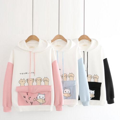 Japanese Mori Girl Kawaii Harajuku Fleece Hoodies Sweatshirt Cat Ulzzang Tops