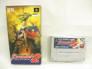 Super-Famicom-BRANDISH-2-The-Planet-Buster-No-instruction-bbn-Nintendo-Japan-sf