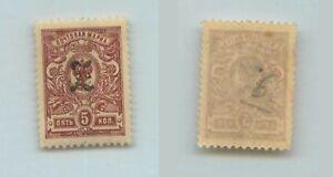 Armenia 1919 SC 94 mint handstamped - c black . f7131