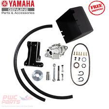 YAMAHA YXZ1000R / SS OEM Alternator Kit Needed for Light Bars 2HC-H1200-V0-00