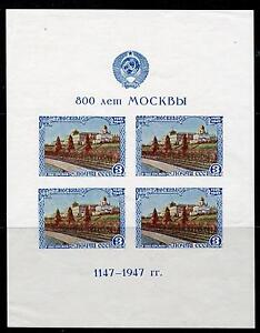 RUSSIA YR 1947,SC 1145A SS,MI BLOCK 10,MNH,VIEW OF KREMLIN,UPPER CORNER CREASE
