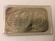 VINTAGE ISRAEL 25th ANNIVERSARY 1948 - 1973 1 TROY OUNCE SILVER ART BAR  OZ #Q17