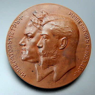 1903 RUSSIA 200-TH ANNIVERSARY OF FOUNDATION OF ST.PETERSBURG BRONZE MEDAL