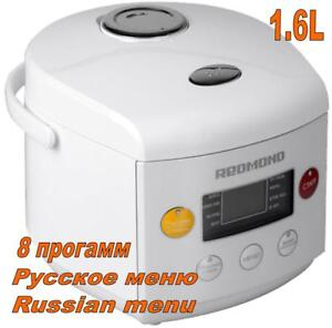 New Ru Multikocher Redmond Rmc 02 16l 8 Programs мультиварка