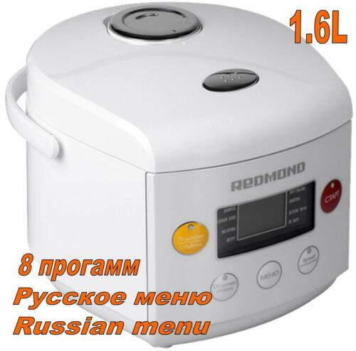 NEW! RU Multikocher REDMOND RMC-02 1,6L Мультиварка Multivarka für avto для авто  5Da7b