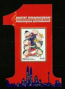 SJ-1-Malaysia-2009-Cartoon-Unity-Costumes-Children-ms-MNH-glitter-unusual