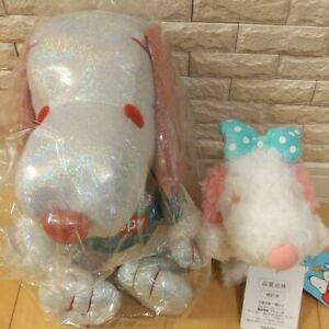 Snoopy Prize Japan Limited Hologram Plush doll 2 set Japan F//S New RARE Kawaii