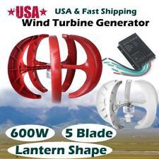 400W 12V Lanterns Wind Turbine Generator Vertical Axis USstock ISO9001 5 Blads