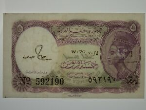 Egypt-1997-Five-Piastres-Banknote-in-Uncirculated-Condition