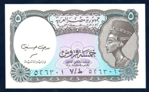 Egypt UNC Note 5 Piastres ND 1990 P-88