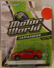 2016 Greenlight Japanese Edition 2014 Nissan Skyline GT-R (R35) Red Motor World