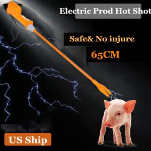 65CM Hot-Shot Electric Livestock Cattle Pig Prod Shock Safe Prodder Rechargeable