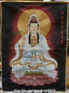 """36/"""" Tibet Silk Satin Guanyin Kwan-yin Goddess Avalokiteshvara Thangka Mural"""