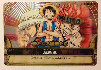 One Piece Onepy Berry Match Part 8 Gr S036 Piacevole Nel Dopo-Gusto