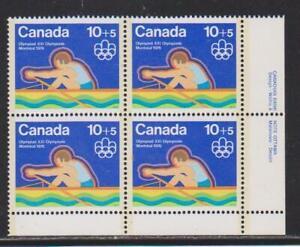 1975 Canada SC# B5 LR - Water Sports - Rowing - Plate Block M-NH Lot# BB 4d