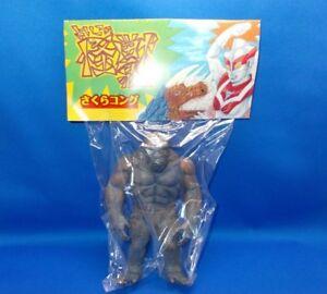 YMSF-Sakura-Kong-Mouth-close-ver-034-King-Kong-vs-Godzilla-034-Sofubi-Figure-8-in