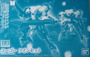 Kit Bandai Hg 1/144 Double Set Modélisme Gundam Orphelins à sang de fer