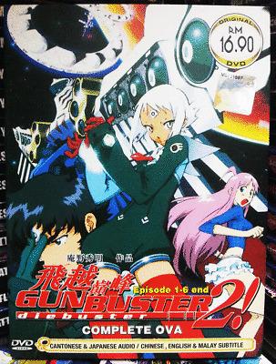 Anime Gunbuster 2 Complete Ova Vol 1 6 End Dvd English Subs Reg All Ebay