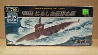 Doyusha 18-800 Jmsdf Harushio Class 1:700 Scale Submarine Model Kit