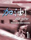 Workbook for Xu/Chen/Wang/Zhu's Jia You! Chinese for the Global Community by Jialu Xu, Ruojiang Wang, Fu Chen, Ruiping Zhu (Paperback / softback, 2007)
