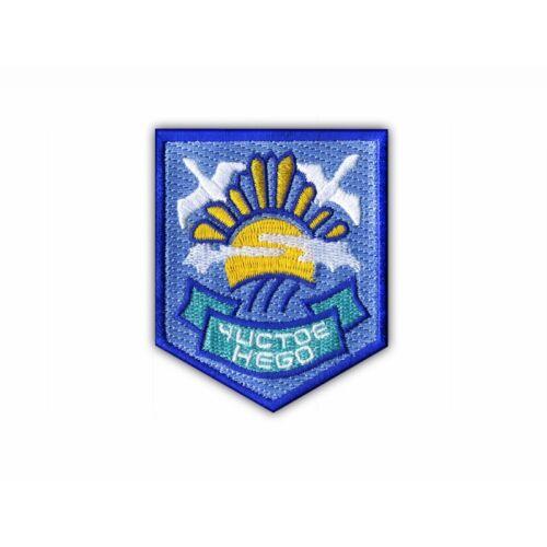 Badge Transparent Sky Patch Brodé Stalker