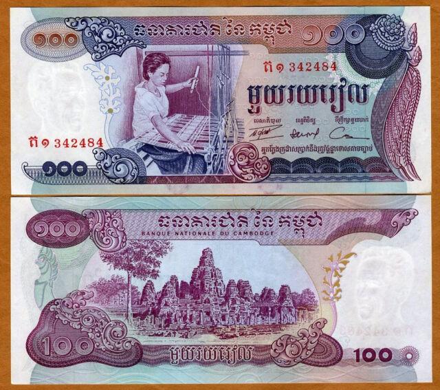 Cambodia, 100 Riels, ND (1973), Pick 15, aUNC