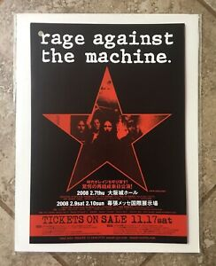 RAGE-AGAINST-THE-MACHINE-2008-Japan-Mini-Concert-Poster