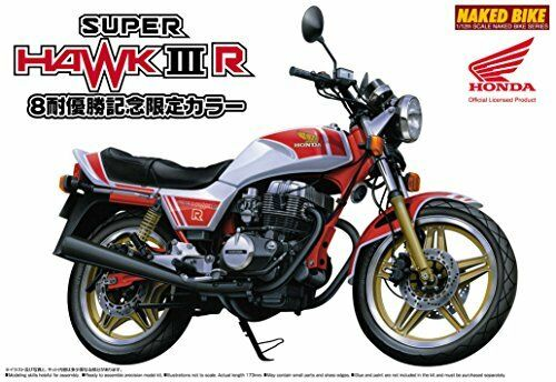 Aoshima Honda Super Hawk III R Limited color (1981) Plastic Model Kit From japan