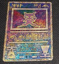 "Ancient Mew 1 Error ""Nintedo"" Japanese Version Promo Pokemon Card NEAR MINT"
