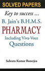 B Jain's BHMS Solved Papers on Pharmacy: Including Viva-Voce Questions by Subrata Kumar Banerjea (Paperback, 2008)