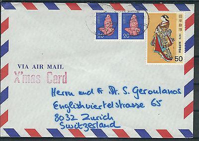 Briefmarken Besorgt Alle Welt Japan Sauberer Lupo Brief 5.12.79 In Die Schweiz üBereinstimmung In Farbe