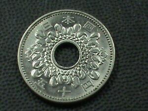 Japon-50-Yen-1964-39-UNC-Combinado-10-Centavos-Ee-uu-29-Internacional