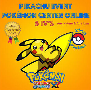 Pokemon-ORAS-PIKACHU-EVENT-POKEMON-CENTER-ONLINE-6IV-s-LEGIT-ANY-NATURE