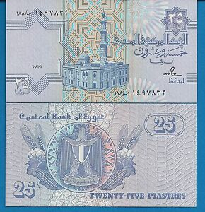 Egypt 1995 Uncirculated 50 piastres Note