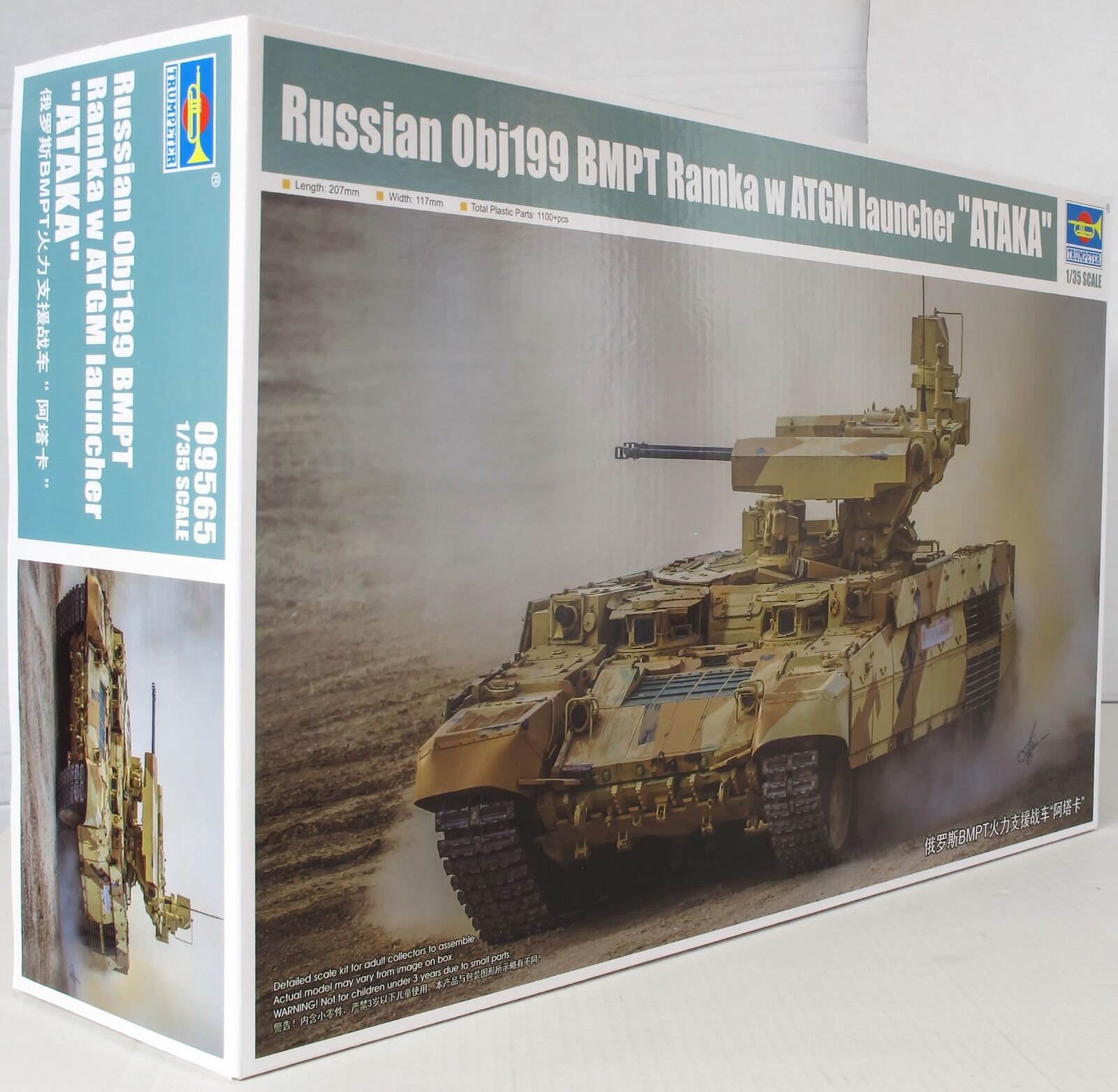 Trumpeter 1 35 09565 Russian Obj 199 BMPT Ramka w ATGM launch Military Model Kit