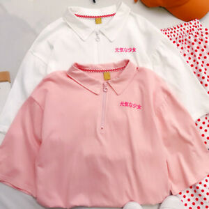 Lady-Loose-T-shirt-Top-Milk-Box-Graphic-Short-Sleeve-Blouse-Japanese-Kawaii-Cute