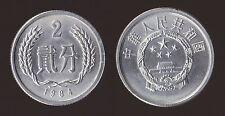 CINA CHINA 2 FEN 1984 FDC/UNC FIOR DI CONIO