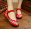 Chinese-Embroidered-Floral-Shoes-Women-Ballerina-Flat-Ballet-Cotton-Loafer-snug thumbnail 39