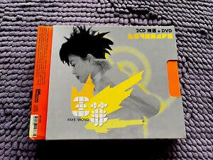 faye-wong-2cd-DVD-HK-press