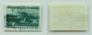 Russia-USSR-1951-SC-1541-Z-1505-used-e5769
