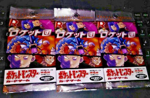 POKEMON JAPAN TEAM ROCKET FRESH OPEN PACKS HOLO DARK HYPNO VILEPLUME SNEAK ATTAK