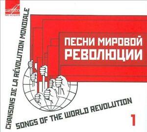 FREE US SHIP. on ANY 3+ CDs! USED,MINT CD Bolshoi T, Rozhdestvensky:Cnd: Songs o