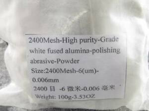 2400Mesh-white-fused-alumina-Optical-Glass-Gem-Crystal-Polishing-abrasive-Powder