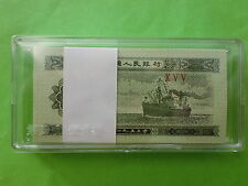 China 1953 5 Fen (=5 cent) Banknotes 100pcs (UNC), Free PPE Box